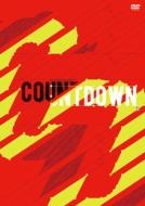 Yoshiharu Shiina Special Live 2017「COUNTDOWN」