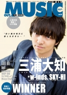 Musiq? Special Out Of Music Vol.56 Gigs 2018年 5月号増刊