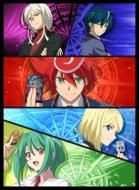 カードファイト!! ヴァンガードG NEXT DVD-BOX(上)