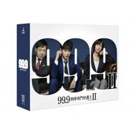 99.9 刑事専門弁護士 SEASONII Blu-ray BOX