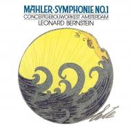 交響曲第1番「巨人」:レナード・バーンスタイン指揮&アムステルダム・コンセルトヘボウ管弦楽団 (180グラム重量盤レコード)