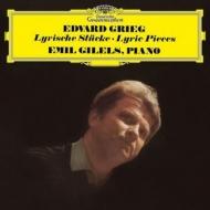 抒情小曲集:エミール・ギレリス(ピアノ)(180グラム重量盤レコード)