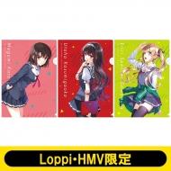 クリアファイルセット(A)/ 深崎暮人展 (2回目)【Loppi・HMV限定】
