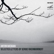 ラフマニノフからの音符集より アントン・バタゴフ(ピアノ)