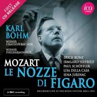 『フィガロの結婚』全曲 カール・ベーム&ウィーン国立歌劇場、クンツ、デラ・カーザ、他(1954 モノラル ロンドン・ライヴ)(2CD)
