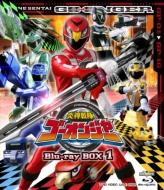 炎神戦隊ゴーオンジャー Blu-ray BOX 1