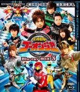 炎神戦隊ゴーオンジャー Blu-ray BOX 3<完>