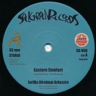Eastern Comfort / Eko Ile (7インチシングルレコード)