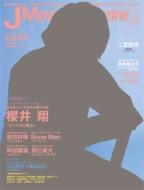 J Movie Magazin Vol.34