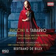 『外套』全曲 ベルトラン・ド・ビリー&ウィーン放送交響楽団、ヨハン・ボータ、ヴォルフガンク・コッホ、他(2010 ステレオ)