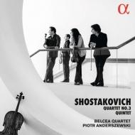 ピアノ五重奏曲、弦楽四重奏曲第3番 ピョートル・アンデルジェフスキ、ベルチャ四重奏団