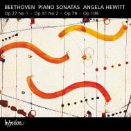ピアノ・ソナタ第17番『テンペスト』、第30番、第25番、第13番 アンジェラ・ヒューイット