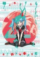 魔法少女サイト 第4巻<初回限定版>