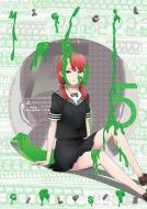 魔法少女サイト 第5巻<初回限定版>