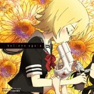 魔法少女サイトキャラクターソング 「believe again」 (CD+DVD)