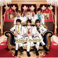 シンデレラガール 【初回限定盤B】(+DVD)