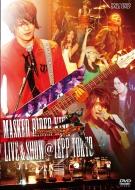 MASKED RIDER KIVA-LIVE&SHOW @ ZEPP TOKYO