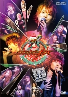 MASKED RIDER KIVA X'mas LIVE & SHOW -HOLY FANG PARTY-
