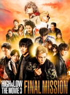 HiGH & LOW THE MOVIE 3 〜FINAL MISSION〜<通常盤>