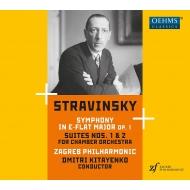 交響曲変ホ長調、組曲第1番、第2番 ドミトリー・キタエンコ&ザグレブ・フィル