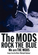 ROCK THE BLUE