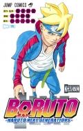 BORUTO -ボルト--NARUTO NEXT GENERATIONS-5 ジャンプコミックス