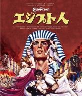 エジプト人