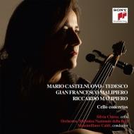 『チェロ協奏曲集〜カステルヌオーヴォ=テデスコ、マリピエロ、リッカルド・マリピエロ』 シルヴィア・キエーザ、マッシミリアーノ・カルディ&RAI国立交響楽団
