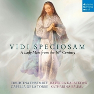 『わたしは美しいものを見た〜16世紀の聖母マリアへのミサ』 カペラ・デ・ラ・トーレ、ティブルティナ・アンサンブル