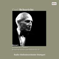 セレナーデ第7番ニ長調『ハフナー』、ピアノ協奏曲第19番 ゼーマン (2枚組アナログレコード)