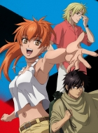 Fullmetal Panic!Invisible Victory(Iv)Box 2