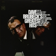 Dave Brubeck' s Greatest Hits (アナログレコード/8th Records)