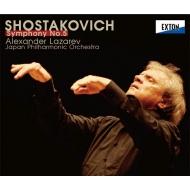 交響曲第5番『革命』 アレクサンドル・ラザレフ&日本フィル