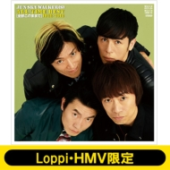 《Loppi・HMV限定盤 Tシャツ(サイズL/白色)付きセット》 ALL TIME BEST〜全部このままで〜1988-2018