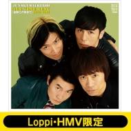 《Loppi・HMV限定盤 Tシャツ(サイズL/黒色)付きセット》 ALL TIME BEST〜全部このままで〜1988-2018