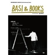 ZINE (HMV&BOOKS HAKATA 2nd Anniversary issue)