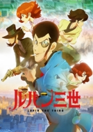 Lupin The Third Part 5 2