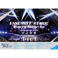 あんさんぶるスターズ! Starry Stage 1st 〜in 幕張メッセ〜(Blu-ray)