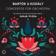 バルトーク:管弦楽のための協奏曲、コダーイ:管弦楽のための協奏曲 ヤクブ・フルシャ&ベルリン放送交響楽団
