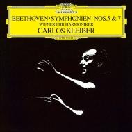 交響曲第5番『運命』、第7番 カルロス・クライバー&ウィーン・フィル