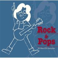 これがハイレゾCDだ!ロック&ポップスで聴き比べる体験サンプラー (2CD)<MQA/UHQCD>