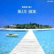 BLUE SIDE 【生産限定低価格盤】