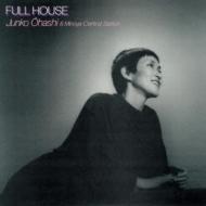 FULL HOUSE 【生産限定低価格盤】