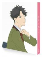 多田くんは恋をしない 1【Blu-ray】