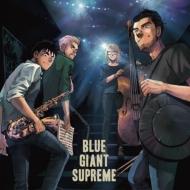 Blue Giant Supreme