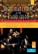『アルゼンチンの夕べ〜コロン劇場』 ダニエル・バレンボイム&ウェスト=イースタン・ディヴァン管弦楽団、マイケル・バレンボイム、セサル・サルガン