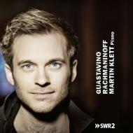 グアスタヴィーノ:ピアノ作品集、ラフマニノフ:ピアノ・ソナタ第2番 マーティン・クレット