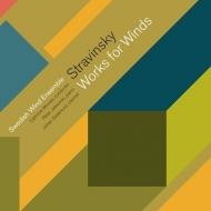 管楽器のための作品集 カトリーネ・ウィネス&スウェーデン・ウィンド・アンサンブル、ペーテル・ヤブロンスキー、ヨハン・セーデルルンド