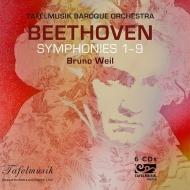 交響曲全集 ブルーノ・ヴァイル&ターフェルムジーク・バロック管弦楽団(6CD)