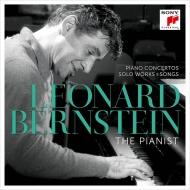 レナード・バーンスタイン〜ザ・ピアニスト 協奏曲、室内楽、歌曲録音集(11CD)